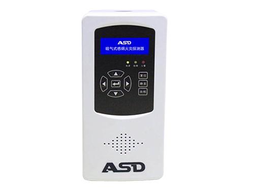 ASD-VT511D